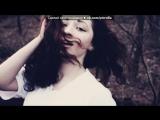 Со стены друга под музыку Taio Cruz feat. Flo-Rida - Hangover. Picrolla