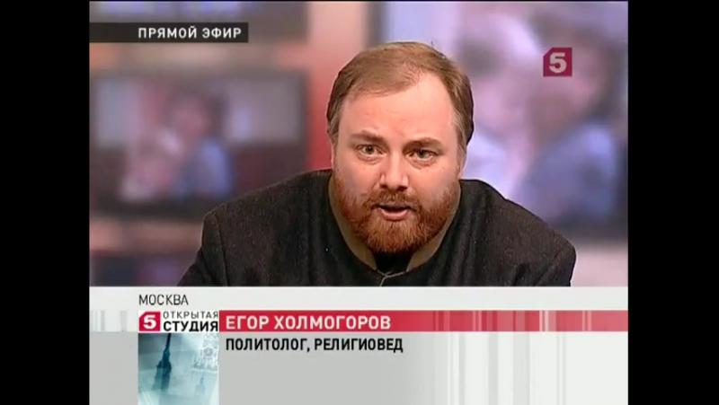 8. Егор Холмогоров против Александра Невзорова о PussyRiot