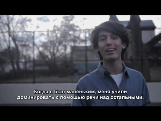 Phil Kaye __ Repetition (Poetry Observed) (RUS SUB) о любви