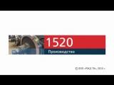 РЖД ТВ представляет программу 1520: ПРОИЗВОДСТВО тема КОРРОЗИЯ МЕТАЛЛА .