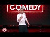 Comedy Club: Руслан Белый - Мы плохо живём?