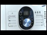 Ремонт стиральной машины Samsung - сервисный тест