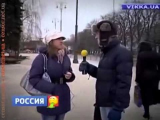 Вы такое лепите! Не хрен сюда лезть!,   российские журналисты узнавали у жителей Черкасс о жизни раб