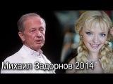 Музыкальная пауза с Мариной Орловой  Задор ТВ
