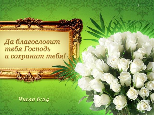 Да благословит тебя Господь.... Песня, которую мне подарили сестра Ксения Рындич с дочкой!