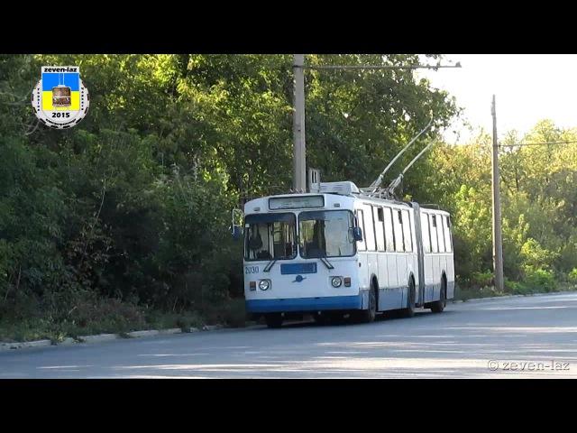 Черкасский троллейбус- Вот и лето прошло 31.08.2015
