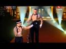 Украина мае талант 3 / Гала-концерт / Братья Страховы