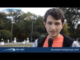 Почему я стал инвестором Sky Way - Ион Ботнарь , г Кишинев,Молдова