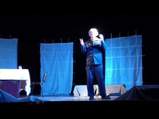 Театр ТАТТВА спектакль Солёный Хлеб в Николаеве