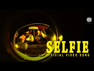 Double Barrel - Selfie Official Video Song | Prithviraj,Indrajith | Prashant Pillai
