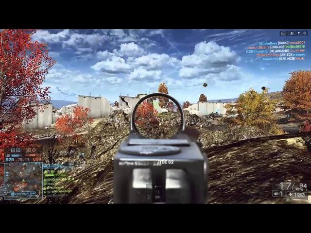Battlefield 4 нарезка моментов