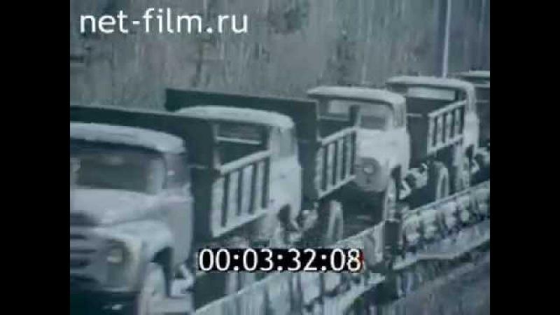 Рассказы о Сибири. Транспорт 1982