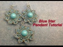 Blue Star Pendant--Intermediate tutorial