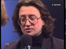 Рок Урок Александр Градский 1994 год