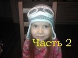 2 Шапочка крючком Вязание для мальчика Boy crochet hat