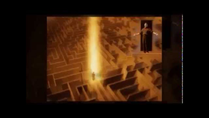 Дэвид Айк-(глава10)-Бесконечная любовь единственная истина все остальное иллюзия