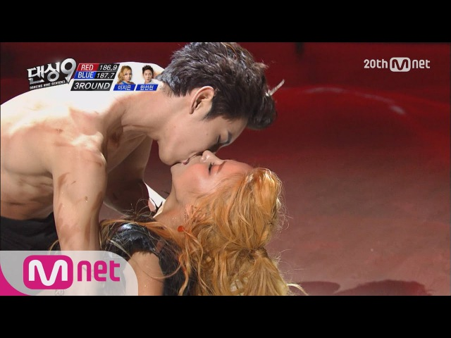 [Dancing9S3] Kiss Performance! Han SunchunLee Jieun's powerful and sexy stage - Blue Eye EP.07