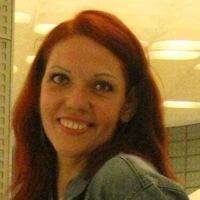 Мария Мишустина (Датт)