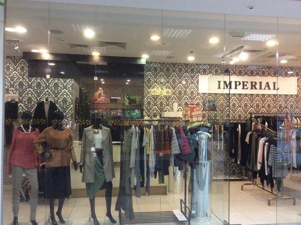 Итальянская Одежда Империал Интернет Магазин