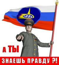 Алексей Капитан