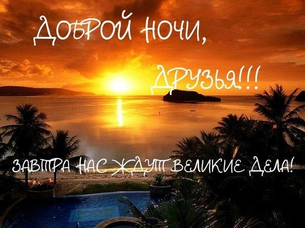 http://cs625423.vk.me/v625423309/33eeb/EbKhJ9j6myM.jpg