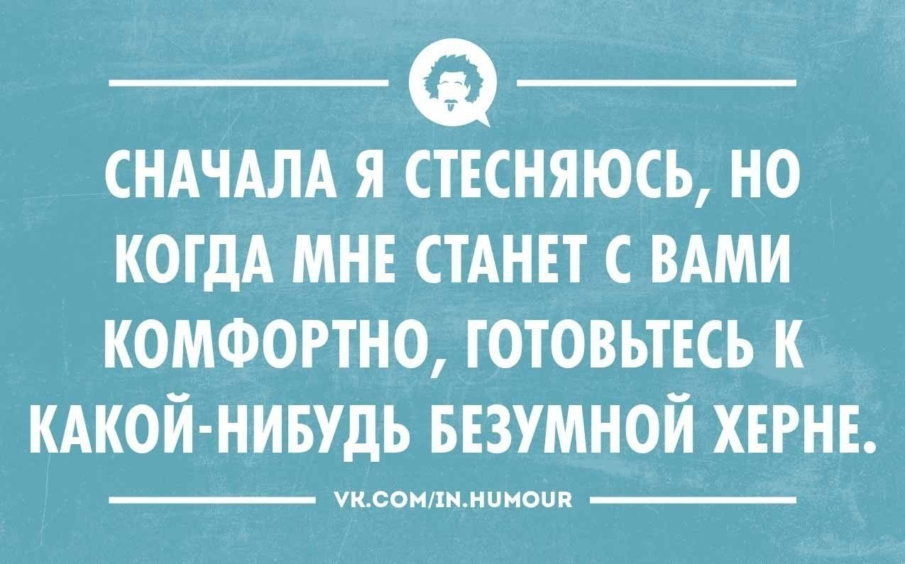 http://cs14101.vk.me/c625423/v625423486/d4d0/Ba5XzCQRcME.jpg
