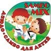 SAMBO mix
