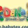 DaNa-kids