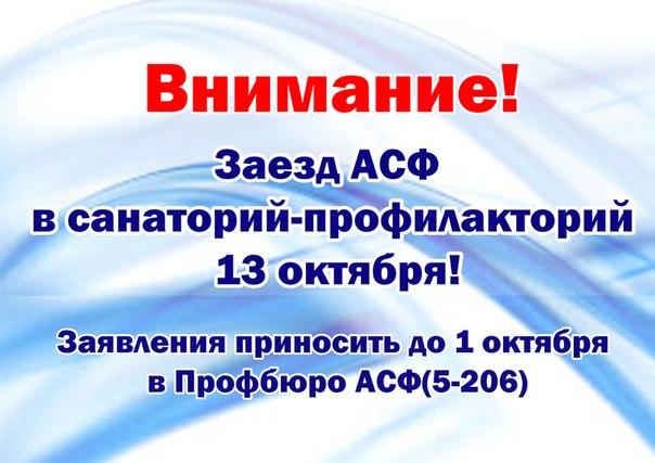 https://pp.vk.me/c625423/v625423621/3233/DTkjvDQr4eU.jpg
