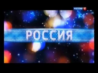 История заставок рекламы ртр россия (1991-н,в)