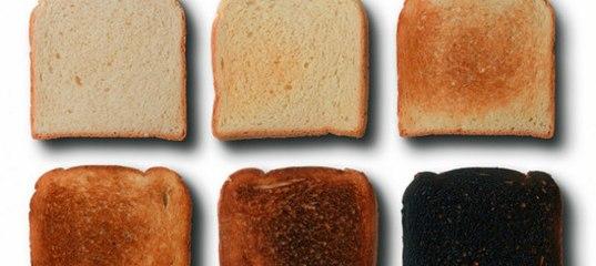 Yiyecekler Yüksek Isıya Maruz Kaldığında Kanserojen Hale Geliyor