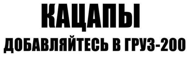 Парубий: В парламент внесен законопроект о создании в Украине резервной армии - Цензор.НЕТ 7583