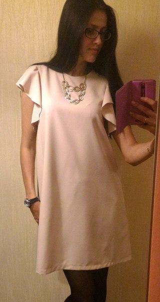 Блузка Трапеция