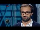Сергій Лещенко про про корупцію А. Авакова, Ю. Бойко і Ю. Тимошенко