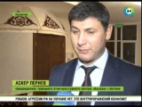 Турки-ахыска: 70 лет в Казахстане.