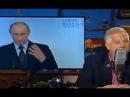 Американское ТВ о Путине! Жесть, оказывается понимают...