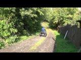 Квадроцикл BEORN 200 CVT
