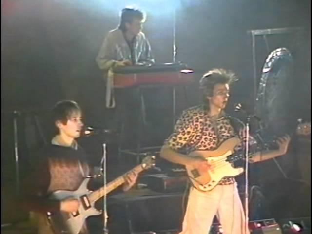 Пикник Остров 1987