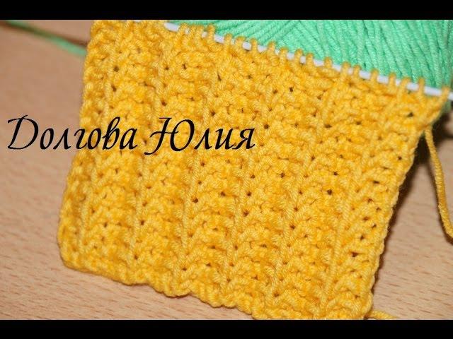 Вязание спицами. Резинка Патронташ Knitting. gum Bandolier