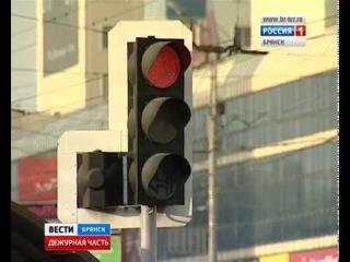 Вести.Брянск.Дежурная часть (эфир от 08.11.14)