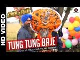 Tung Tung Baje - Singh Is Bliing Akshay Kumar &amp Amy Jackson Diljit Dosanjh &amp Nooran Sisters