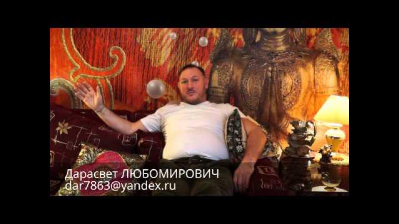 Нерукоприкладная конфликтология от Любомировича