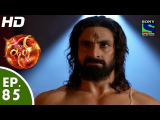 Suryaputra Karn - सूर्यपुत्र कर्ण - Episode 85 - 29th October, 2015