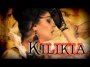 Kilikia - Kohar with Stars of Armenia - HD OFFICIAL MUSIC VIDEO