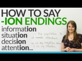 Speak English How to say words that end with -ION