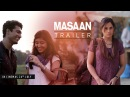 MASAAN Official Trailer Releasing 24 July Richa Chadha Sanjay Mishra Vicky Kaushal