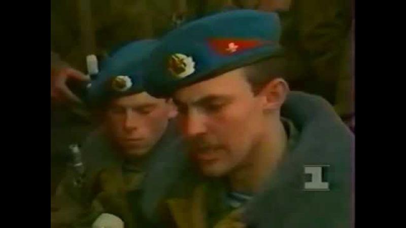Ruski vojnik peva : TAMO DALEKO