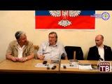 Александр Проханов. Выступление в Союзе Писателей ДНР