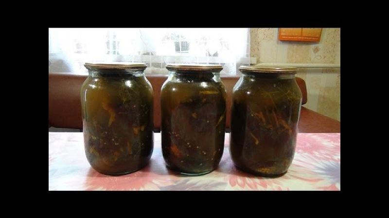 Солёные (квашеные) баклажаны на зиму. Pickled egglant.