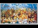 Царь Славян 2.9 (Юлий Цезарь и Кесарево Сечение)